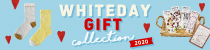 WHITEDAY GIFT COLLECTION 2020