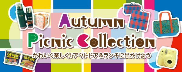 Autumn Picnic Collection