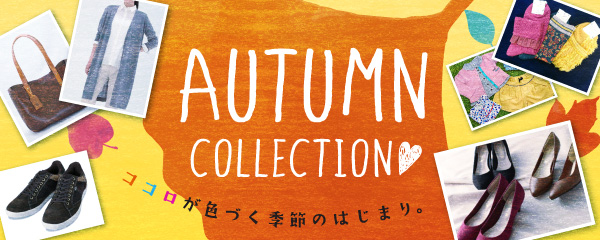 Autumn Collection2017