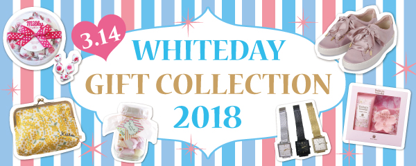 WHITEDAY GIFT COLLECTION2018